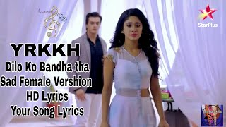 Dilo Ko Bandha Tha|| Female Full Sad Song||HD Lyrics|| YRKKH ||Your Song Lyrics