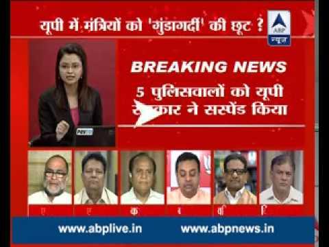 Big Debate: Ministers allowed to involve in crime in Uttar Pradesh?