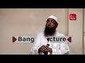 Download Bangla Waz 2017 Rohingyader Sahajjer Bepare Sabdhan by Shaikh Amanullah Madani | Free Bangla Waz in Mp3, Mp4 and 3GP