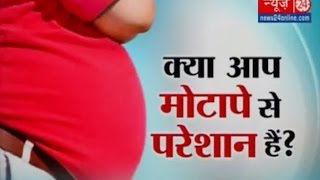 Sanjeevani || मोटापा || Ayurvedic tips to reduce obesity ||