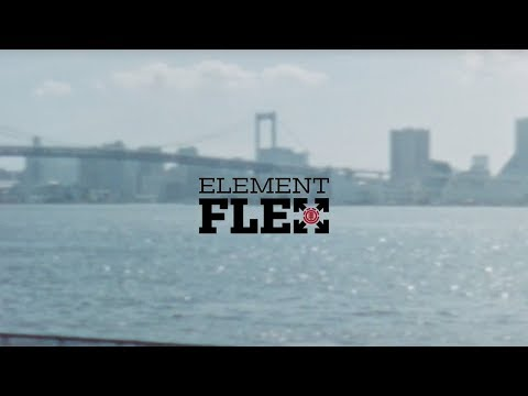 Element Flex Pants