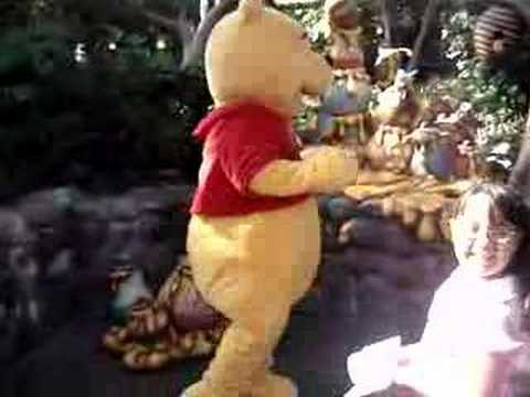 Teresa and Pooh Video