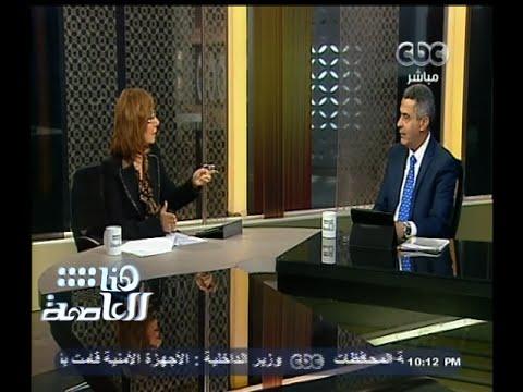 الخطة القومية للطرق - مركز مجدى يعقوب للقلب - هنا العاصمة 26 يناير 2015