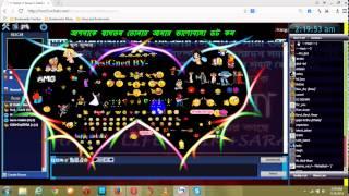 Bangla Song Bol Tui Amay Chere Kothay Jabi