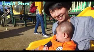 赤ちゃん ベビーカーでお出かけ・初めての滑り台に挑戦  Baby Vlog 生後三か月 - 日台ハーフ赤ちゃん・ハルキの成長記録