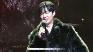 20170219【The Originality of Lee Min Ho】Minho imitated William Choi