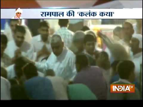 India TV Exclusive coverage inside Godman Rampal luxurious Home