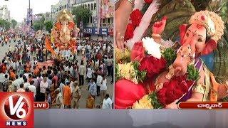 Ganesh Shobha Yatra At Charminar | Ganesh Nimajjanam 2018 | Hyderabad