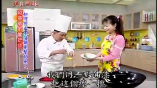 阿基師 偷呷步_如何煎出不沾鍋的魚