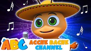 La Cucaracha Song - ला कुकराचा | Hindi Popular Kids Song