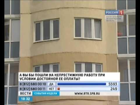 В РОССИИ ПРИОСТАНОВЛЕНО ОФОРМЛЕНИЕ ПАТЕНТОВ ГРАЖДАНАМ МОЛДОВЫ смотреть на Ютуб видео бесплатно