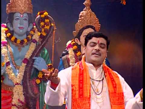 Ram Mere Aa Jaao  Ram Bhajan Full Video Song I Chitrakoot Dwara...