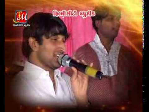 Goga Vayara Cho Rami Aavya - Superhit Gujarati Garba By Gaman...