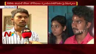 Police Negligence on Love Marriage Dispute in Arya Samaj | Nizamabad | NTV