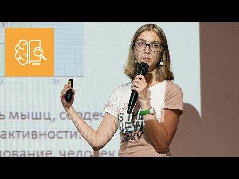 15x4 – Ася Казанцева  – Зачем нужно спать?