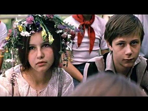 Где ты, где ты, золотое лето?.. ВИА Орфей  - Фильм Сто дней после детства