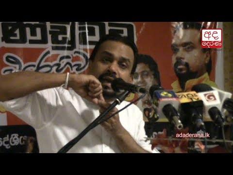 wimal explains why i|eng