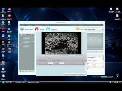 Видео как вырезать фото из видео