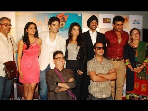 Bajatey Raho - Trailer Launch