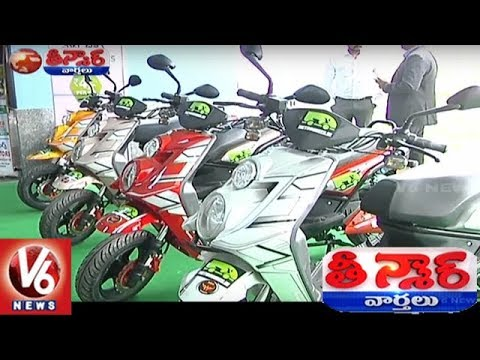 Hyderabad Metro MD Launches Electric Scooters At Ameerpet Interchange Station | Teenmaar News
