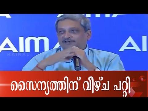 Manohar Parikkar Admits Security Lapse in Uri Terror Attack