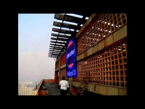ANIMATED VIDEO OF IOC LOGO AT BUILDING TOP LEFT, NOIDA