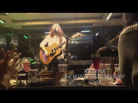 """RASEN8 LIVE INシマダラボライブ2018 THE BEATLES """"HELLO GOODBEY"""" COVER MP3"""