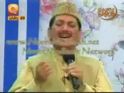 Khula Hai Sabhi Ke Liye Bab-e-Rehmat - Qari Waheed Zafar Qasmi...