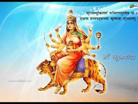 Ambe Amritwani