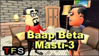 Father Son Jokes in Hindi - 3 | The Funtastic Show | Funny Jokes in Hindi | TFS