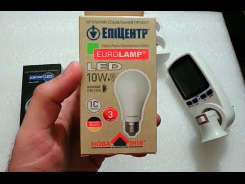 Eurolamp - социальный проект - обзор светодиодной лампы