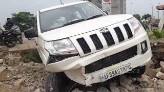Car Accident At Kamavarapukota