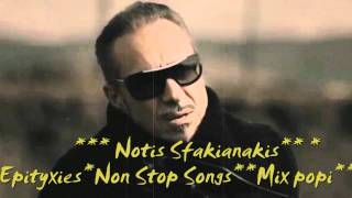 NOTIS SFAKIANAKIS-THE BEST OF-MIX SONGS FROM POPI.♥♥ ڿڰۣ-ڰۣ♥♥
