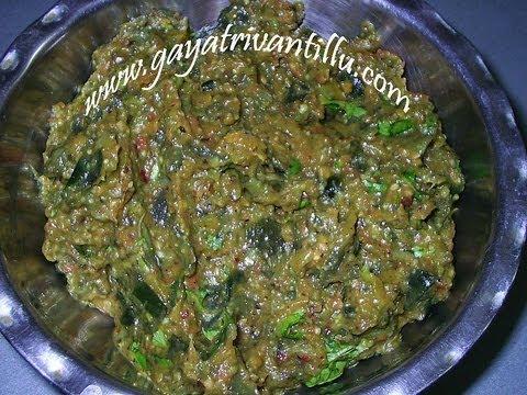 Vankaya (Egg plant / Brinjal) Tomato Pachhadi (Chutney)