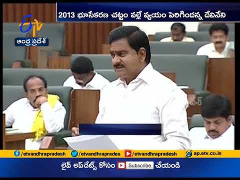 AP Assembly session | Discussion on Polavaram Project