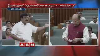 BJP Vishnu Kumar Raju VS TDP Yanamala Rama Krishnudu In AP Assembly - netivaarthalu.com