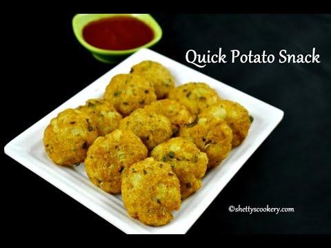 instant potato snack | quick and easy evening snack recipe | aloo snack recipe