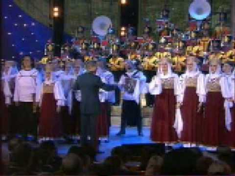 Детская музыкальная школа им. В.С. Калинникова Хор Калибри Отче