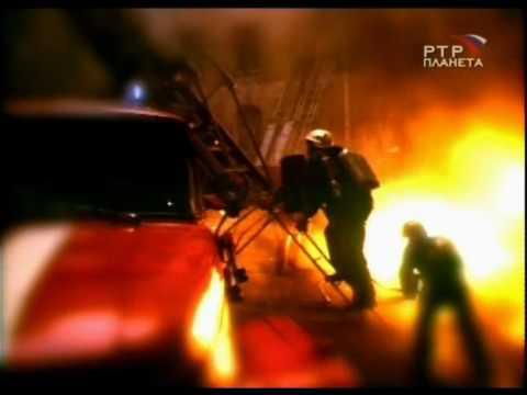 Пожар  в гостинице «Россия» 1