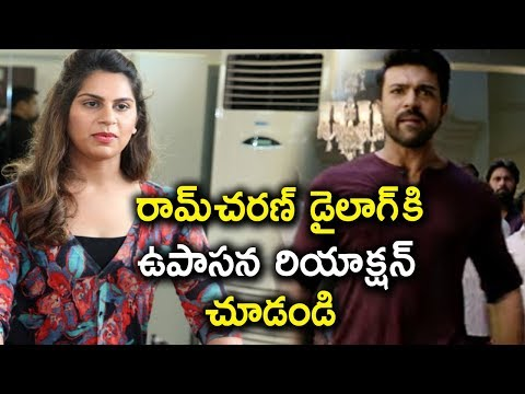 Upasana Shocking Comments on Ram Charan's Latest Movie Vinaya Vidheya Rama