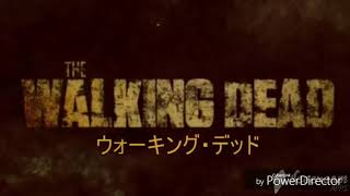 Anime Opening - The Walking Dead