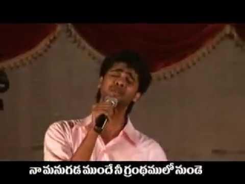 Enduko Nanninthaga | Raj Prakash Paul | Telugu Christian Song cover