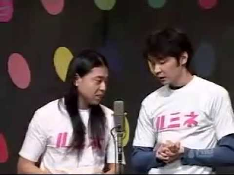 POISON GIRL BAND 部屋選び