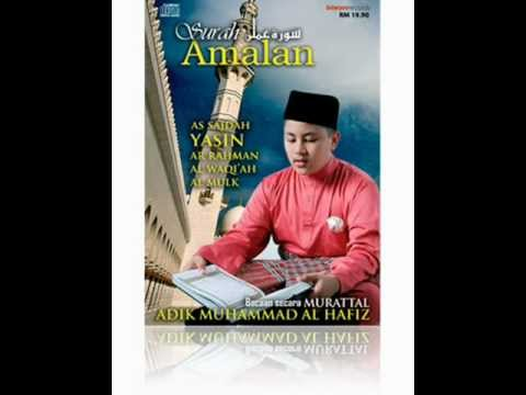 Almulk   Adik Muhammad Al Hafiz video