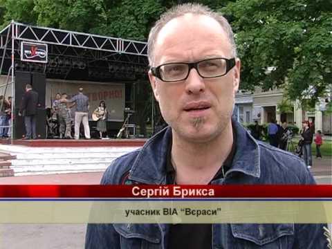 СЕРГЕЙ БРИКСА ДАЛ БЕСПЛАТНЫЙ КОНЦЕРТ В ХМЕЛЬНИЦКОМ