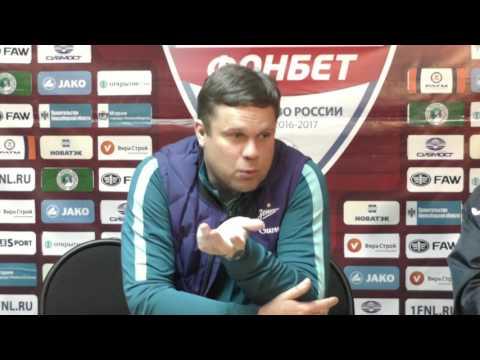 2017 04 29 Cибирь-Зенит-2. Пресс-конференция