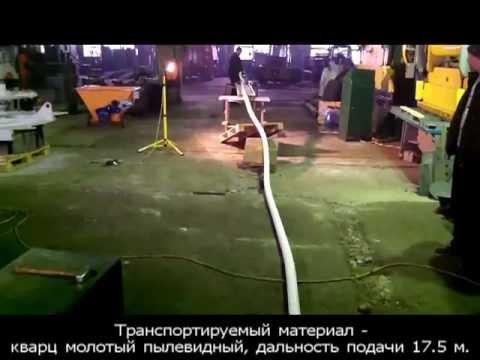 Гибкий шнек ГШ-50, 17.5 метров.MOV