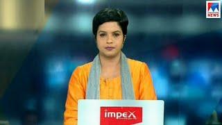 സന്ധ്യാ വാർത്ത   6 P M News   News Anchor - Nisha Purushothaman   January 19, 2019