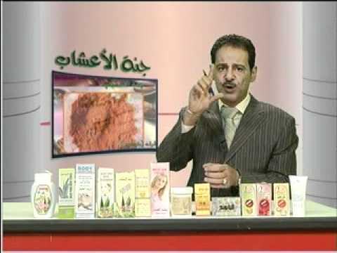 جنة الاعشاب  تنزيل الوزن مع خبير الاعشاب حسن خليفه .flv