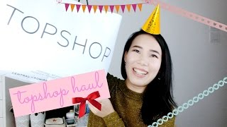 💸top shop haul 👗我係topshop買左咩?English subtitles
